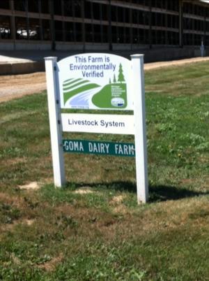 Goma Dairy Farm